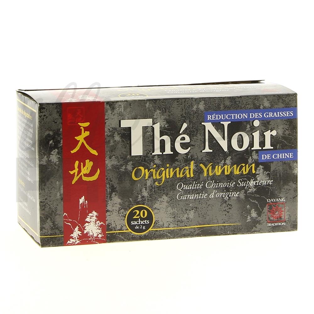 Th de chine noir dayang 20 sachets minceur d toxifiant - Boite a pharmacie originale ...